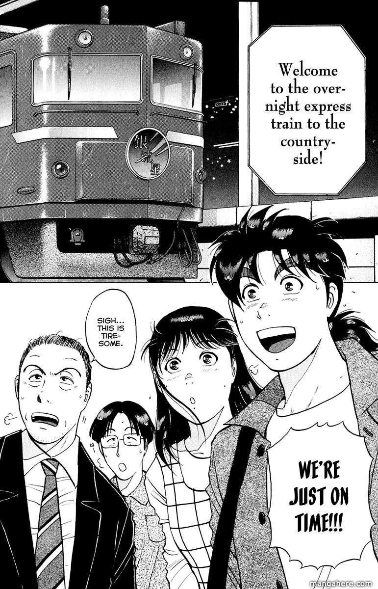 Kindaichi Shounen no Jikenbo 2 Page 3