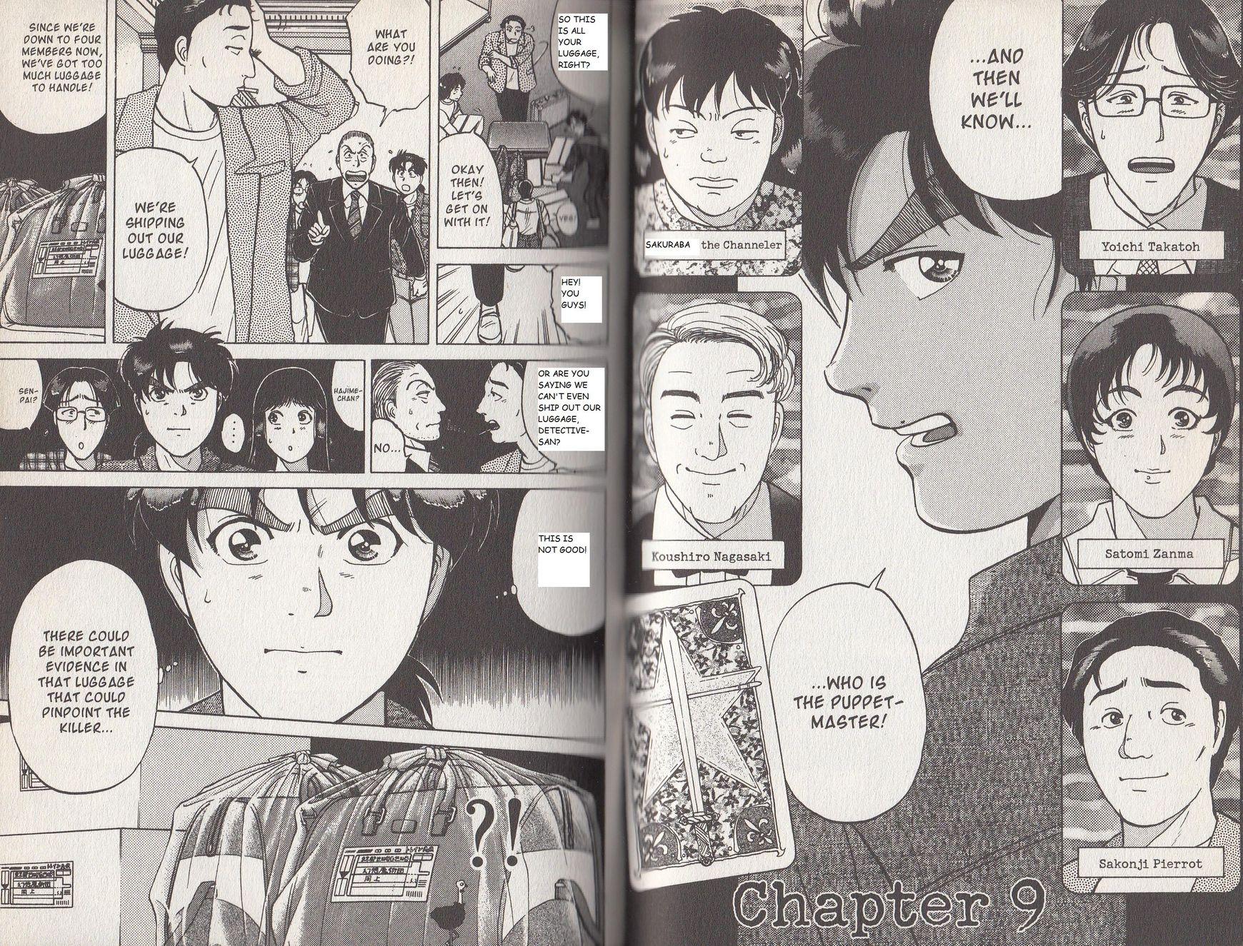Kindaichi Shounen no Jikenbo 9 Page 2