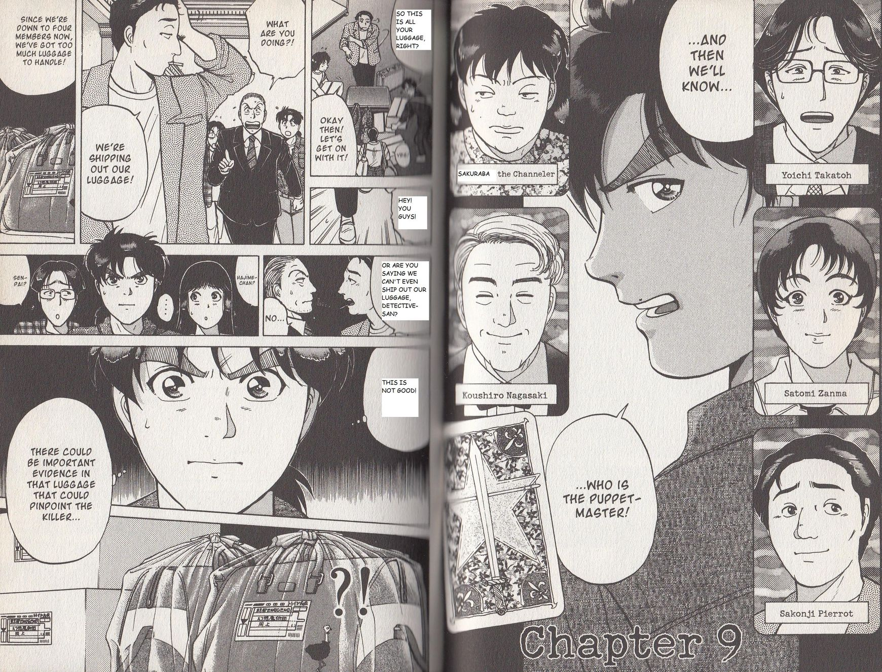 Kindaichi Shounen no Jikenbo 9 Page 2