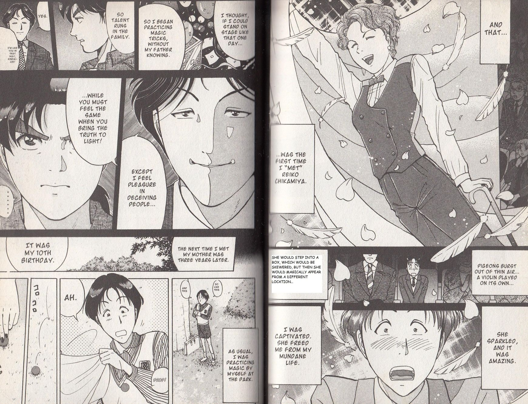 Kindaichi Shounen no Jikenbo 12 Page 3