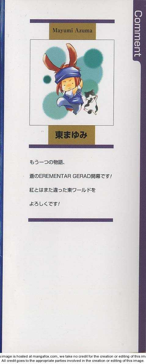 Elemental Gelade- Aozora no Senki 1 Page 3