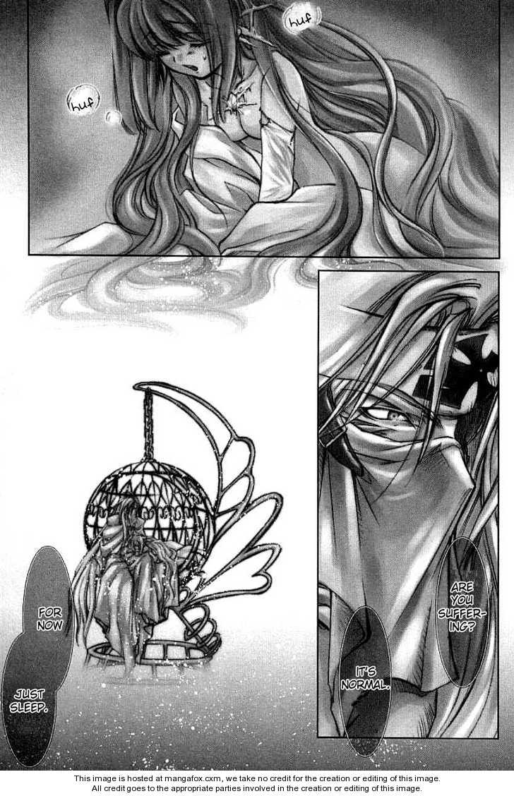 Elemental Gelade- Aozora no Senki 3.1 Page 1