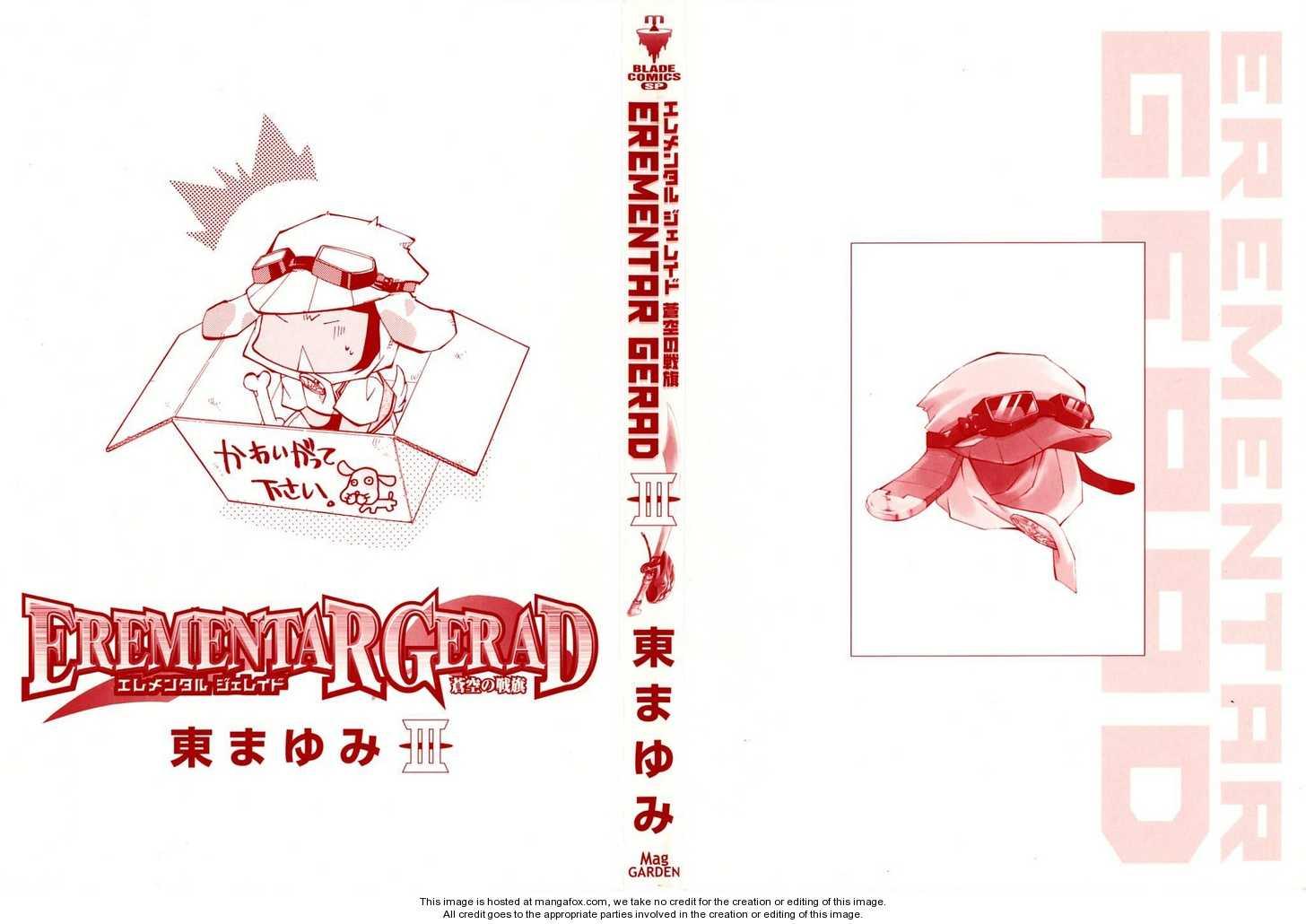 Elemental Gelade- Aozora no Senki 8 Page 4