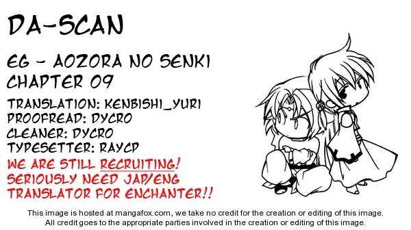 Elemental Gelade- Aozora no Senki 9 Page 1