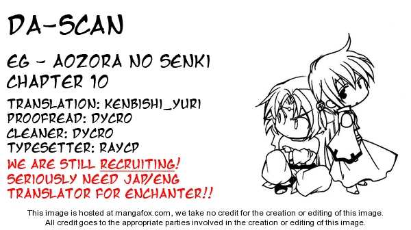 Elemental Gelade- Aozora no Senki 10 Page 1