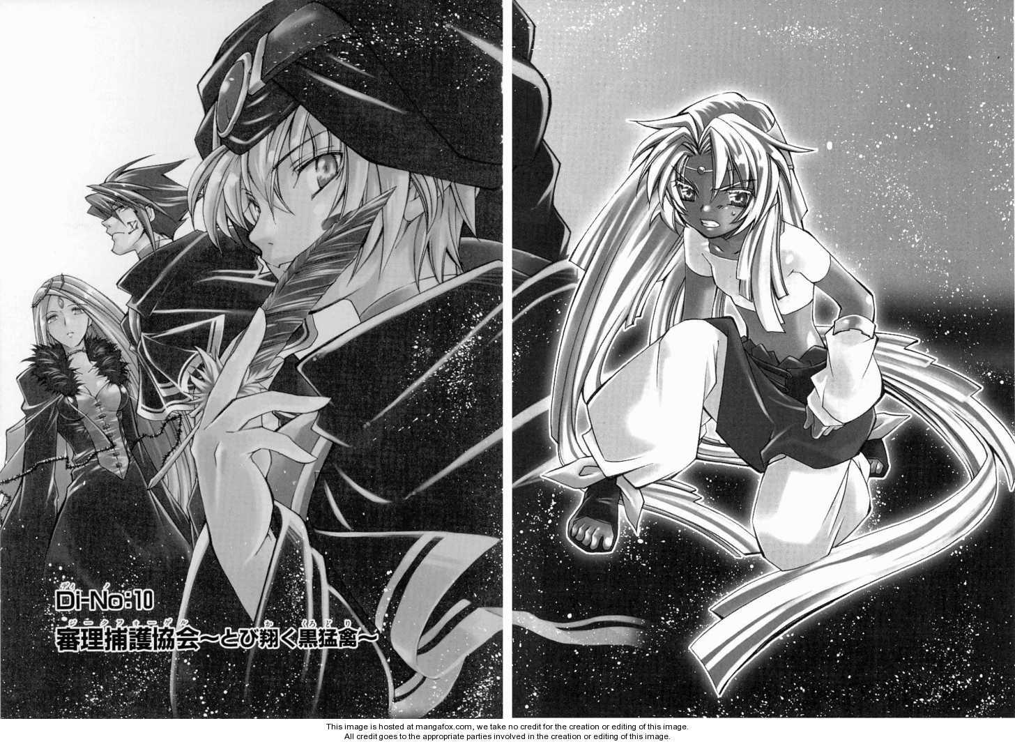 Elemental Gelade- Aozora no Senki 10 Page 2