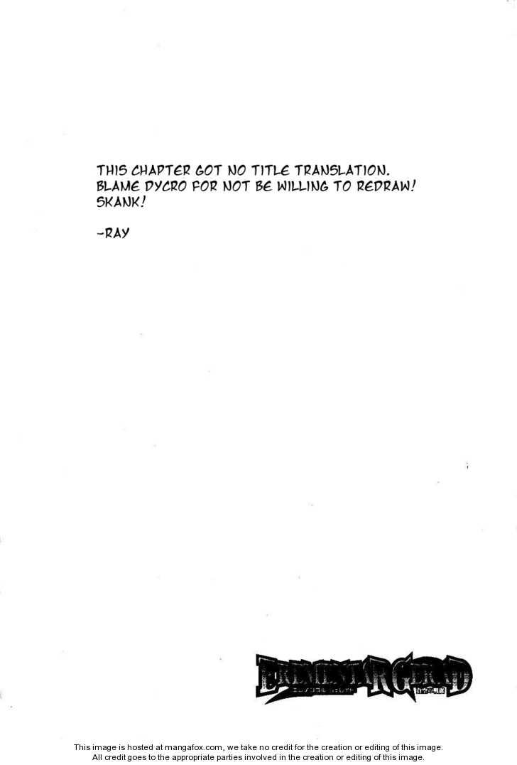 Elemental Gelade- Aozora no Senki 10 Page 3