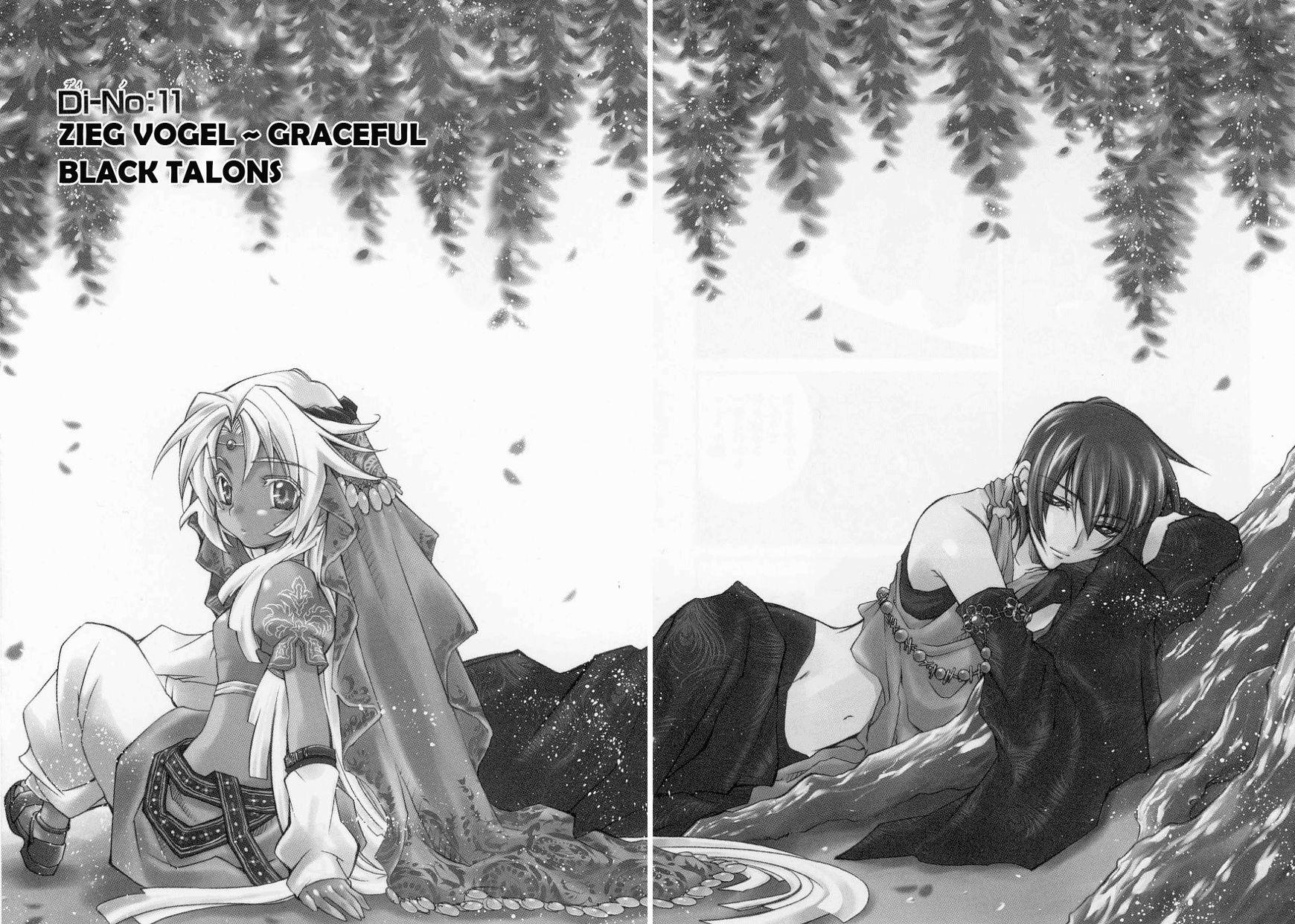 Elemental Gelade- Aozora no Senki 11 Page 2