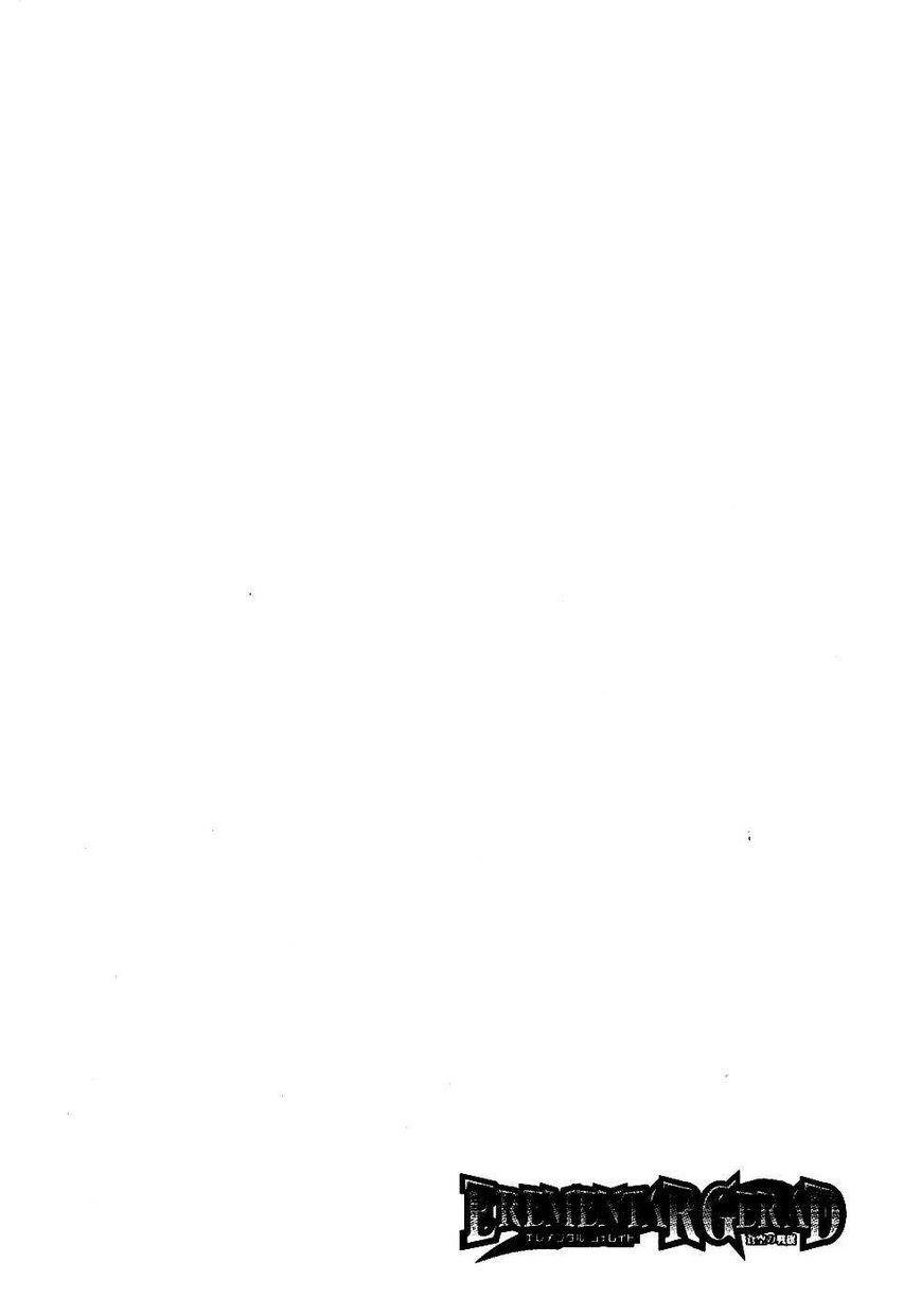 Elemental Gelade- Aozora no Senki 11 Page 3
