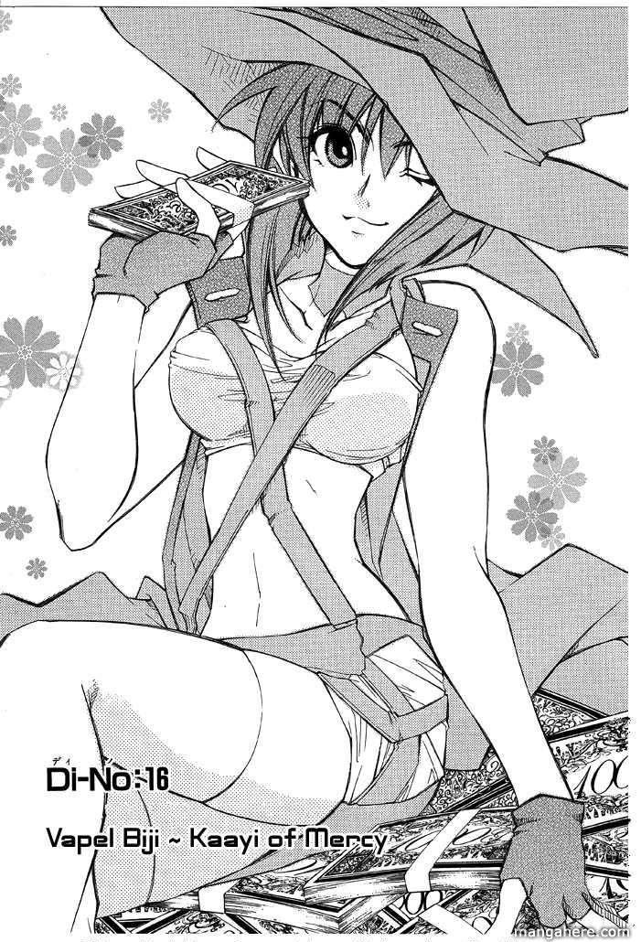 Elemental Gelade- Aozora no Senki 16 Page 1