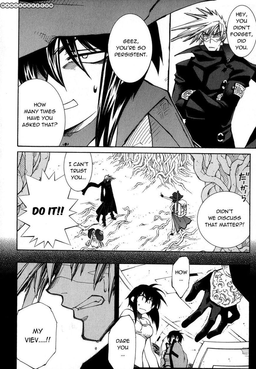 Elemental Gelade- Aozora no Senki 19 Page 3