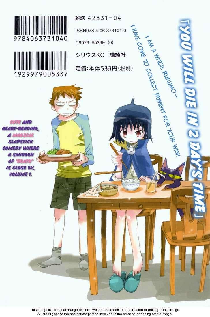 Majimoji Rurumo 0 Page 2