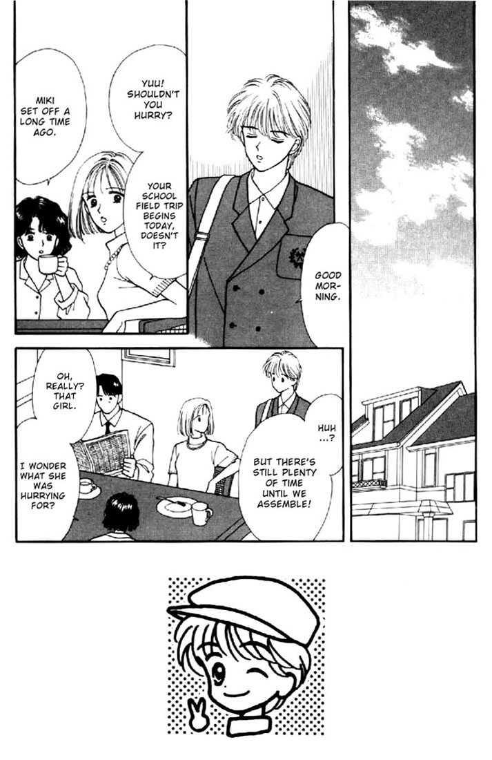 Marmalade Boy 18 Page 2