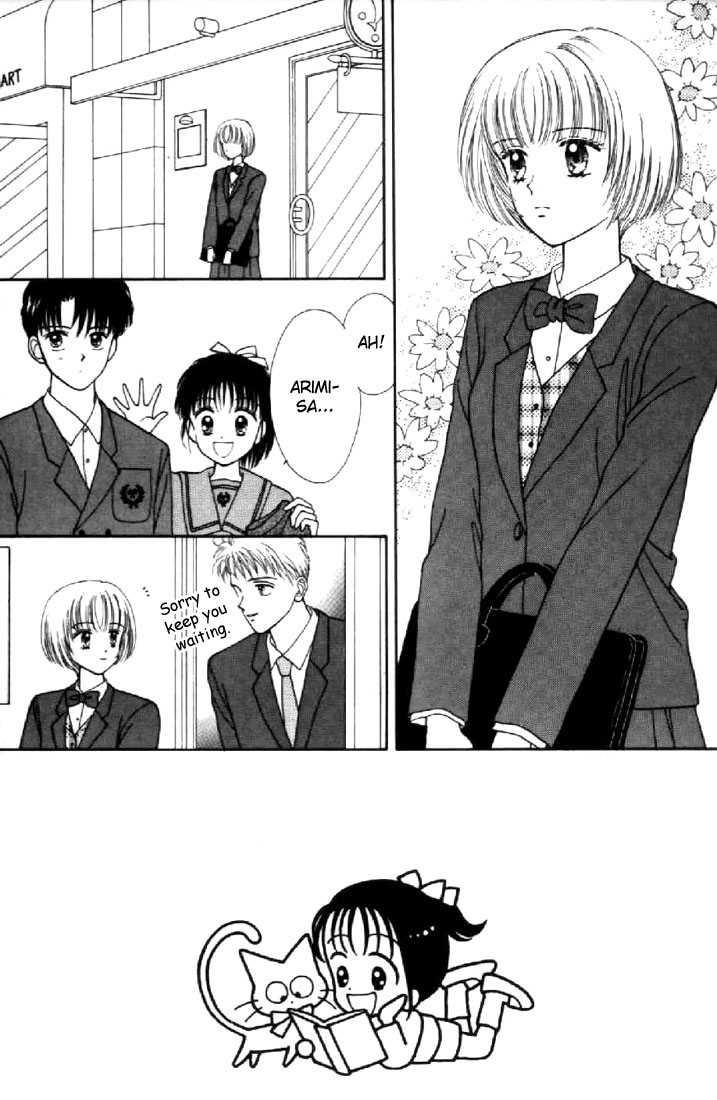 Marmalade Boy 23 Page 2
