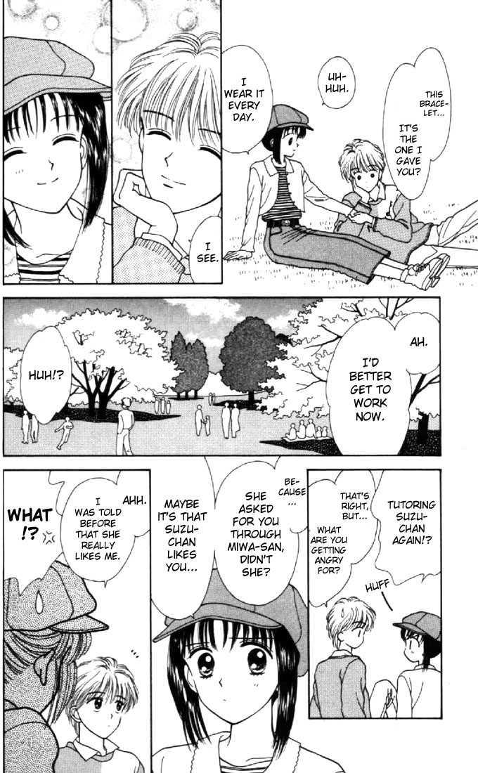 Marmalade Boy 24 Page 2