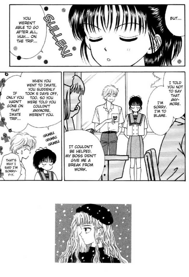 Marmalade Boy 29 Page 1