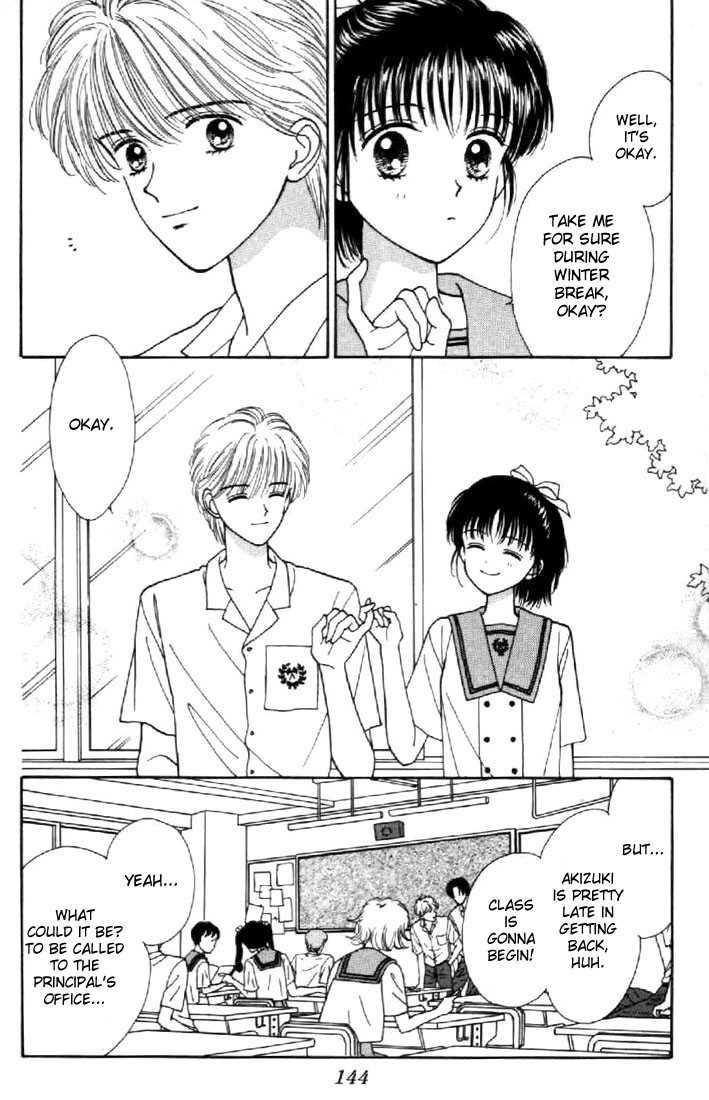 Marmalade Boy 29 Page 2