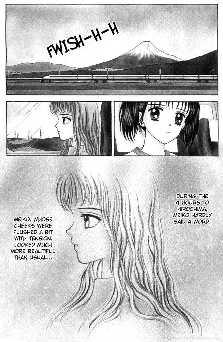 Marmalade Boy 30 Page 3