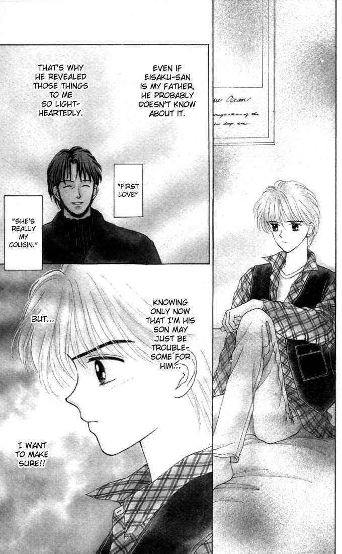 Marmalade Boy 32 Page 2