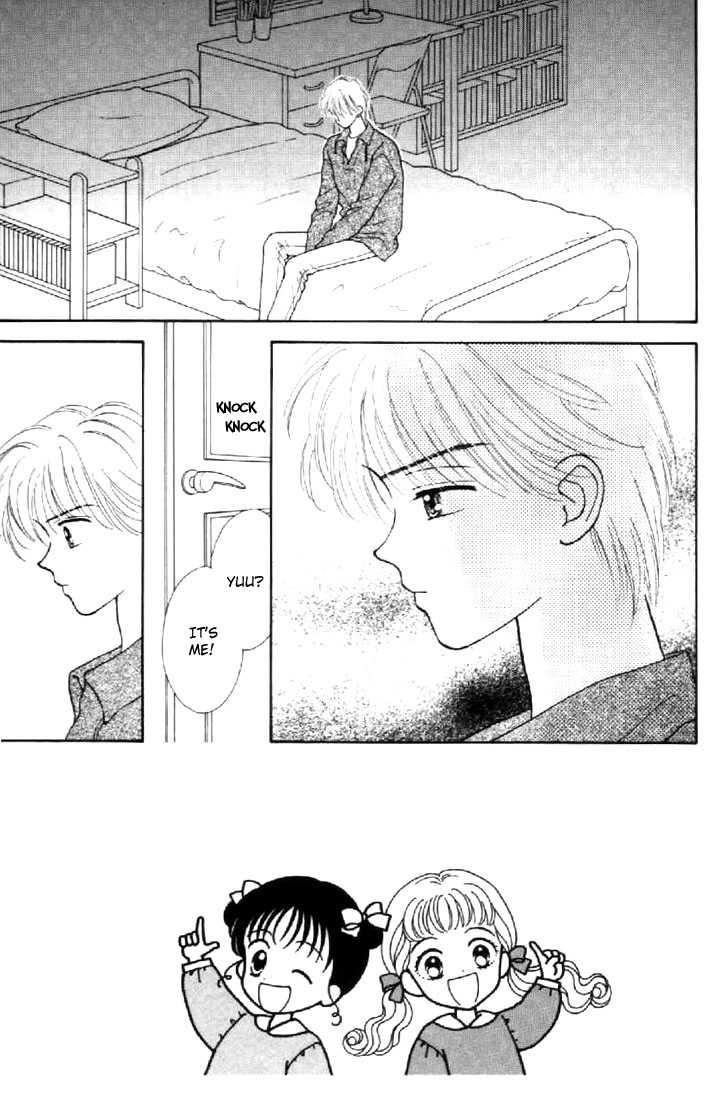 Marmalade Boy 33 Page 2