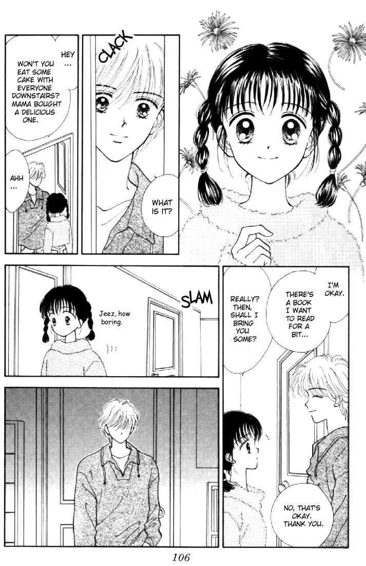 Marmalade Boy 33 Page 3
