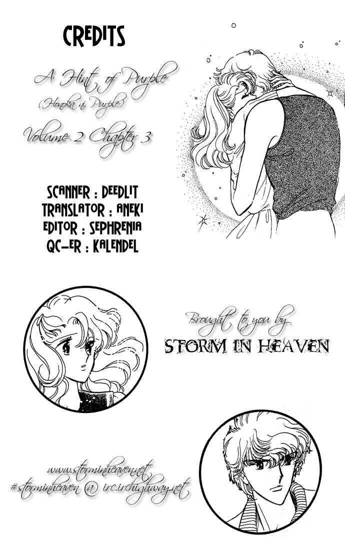 Honoka ni Purple 3 Page 1
