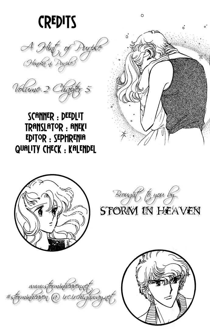 Honoka ni Purple 5 Page 1