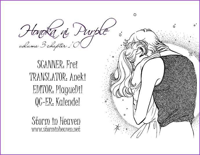 Honoka ni Purple 10 Page 1