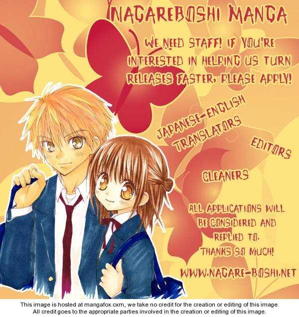 Kanojo wa Uso wo Aishisugiteru 1 Page 3