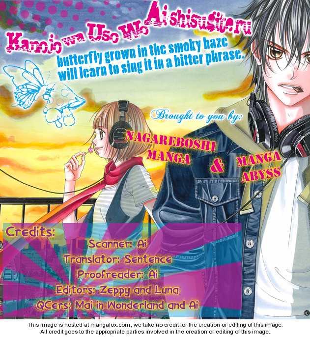 Kanojo wa Uso wo Aishisugiteru 3 Page 1