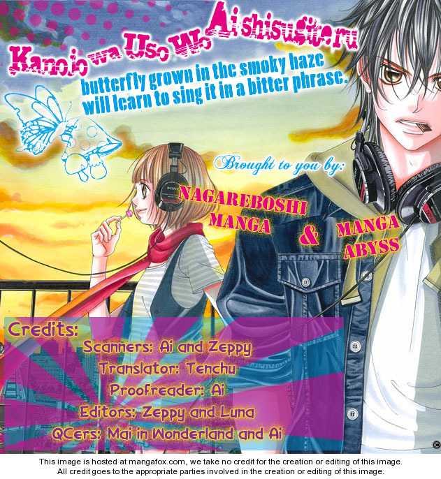 Kanojo wa Uso wo Aishisugiteru 4 Page 1