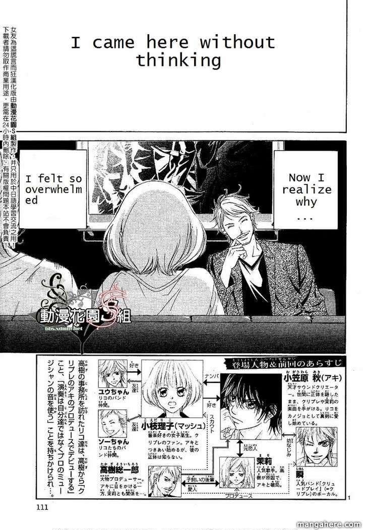 Kanojo wa Uso wo Aishisugiteru 8 Page 3