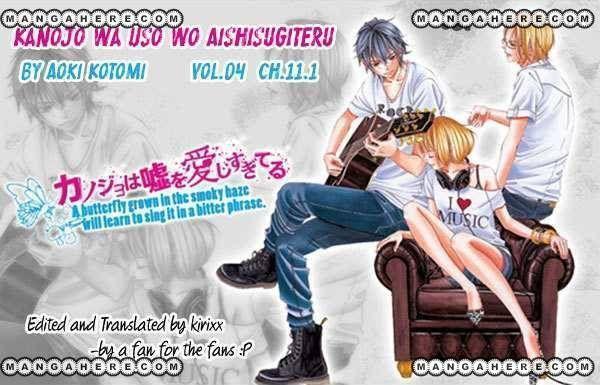 Kanojo wa Uso wo Aishisugiteru 11 Page 1