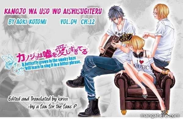 Kanojo wa Uso wo Aishisugiteru 12 Page 1