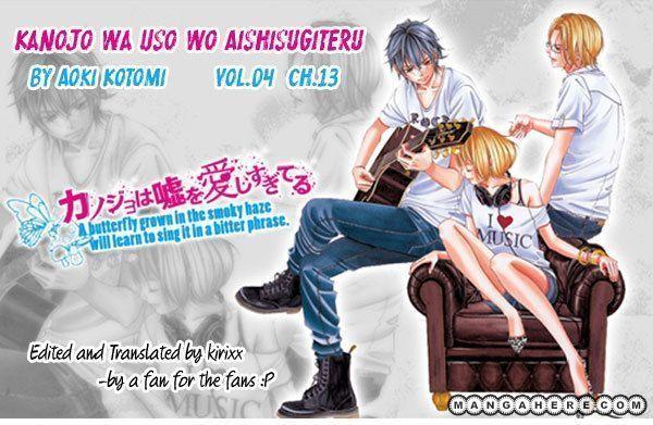 Kanojo wa Uso wo Aishisugiteru 13 Page 1