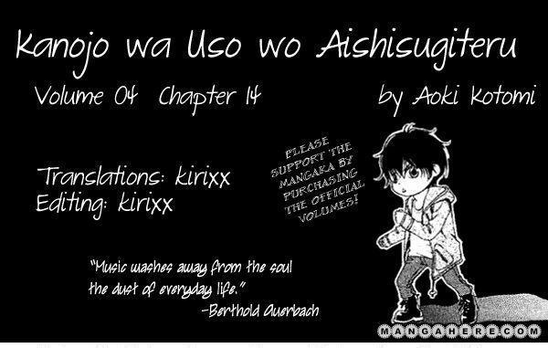 Kanojo wa Uso wo Aishisugiteru 14 Page 1