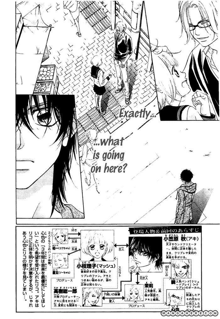 Kanojo wa Uso wo Aishisugiteru 14 Page 3