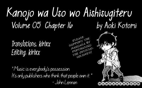 Kanojo wa Uso wo Aishisugiteru 16 Page 1