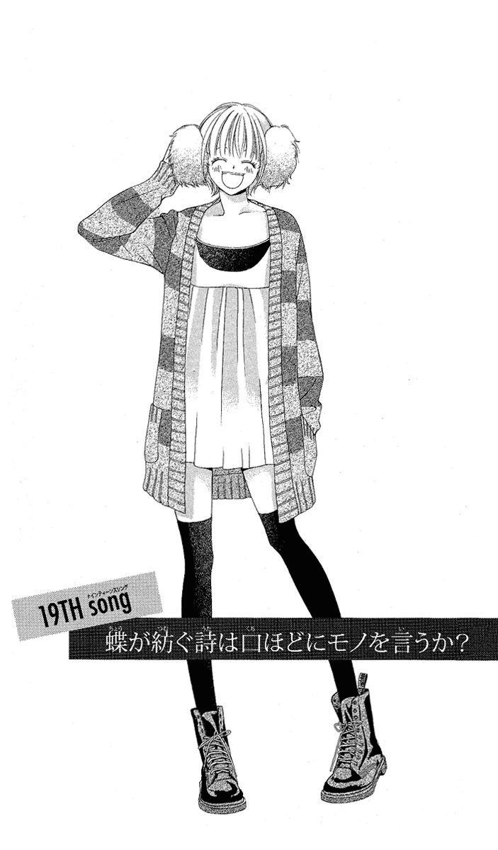 Kanojo wa Uso wo Aishisugiteru 19 Page 1