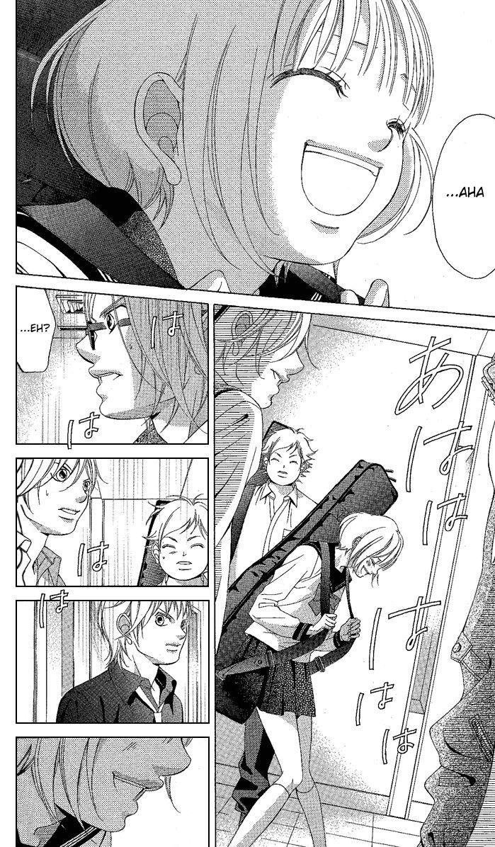 Kanojo wa Uso wo Aishisugiteru 19 Page 4