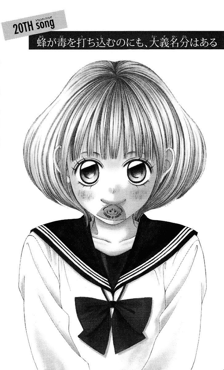 Kanojo wa Uso wo Aishisugiteru 20 Page 1