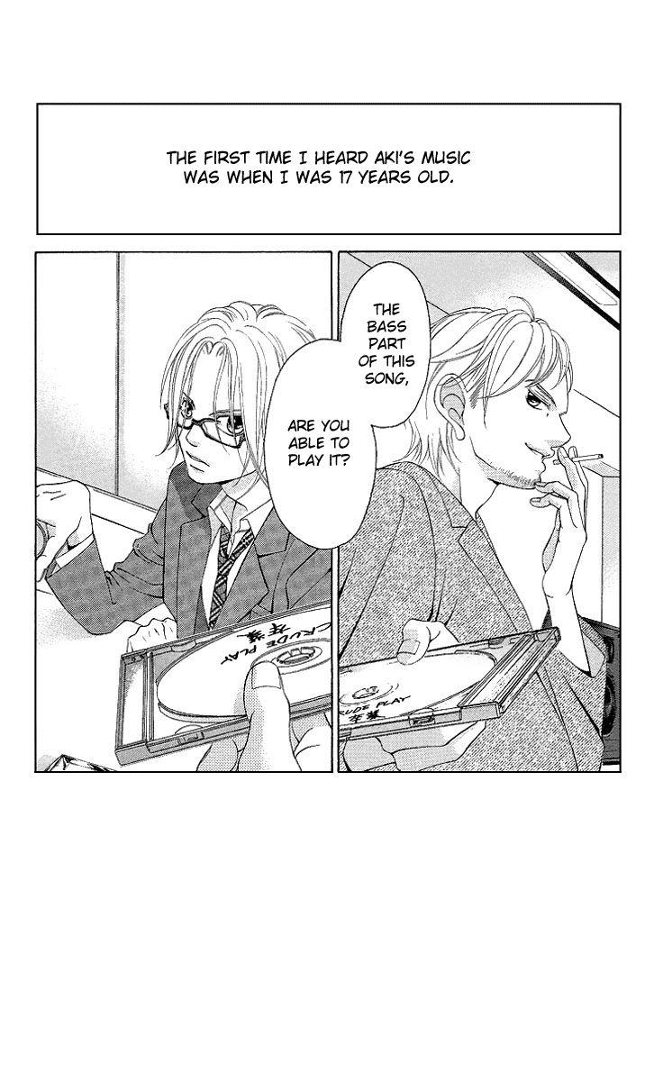 Kanojo wa Uso wo Aishisugiteru 20 Page 2