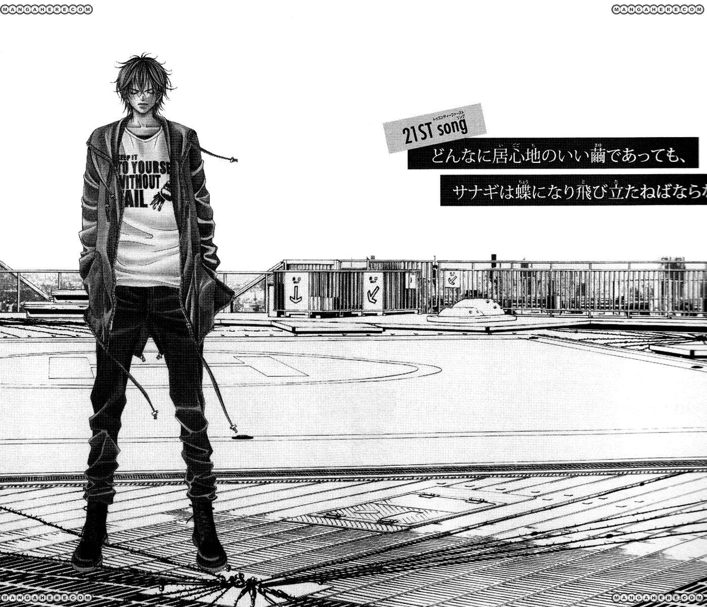 Kanojo wa Uso wo Aishisugiteru 21 Page 2