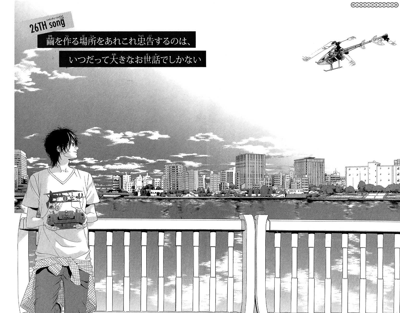 Kanojo wa Uso wo Aishisugiteru 26 Page 2