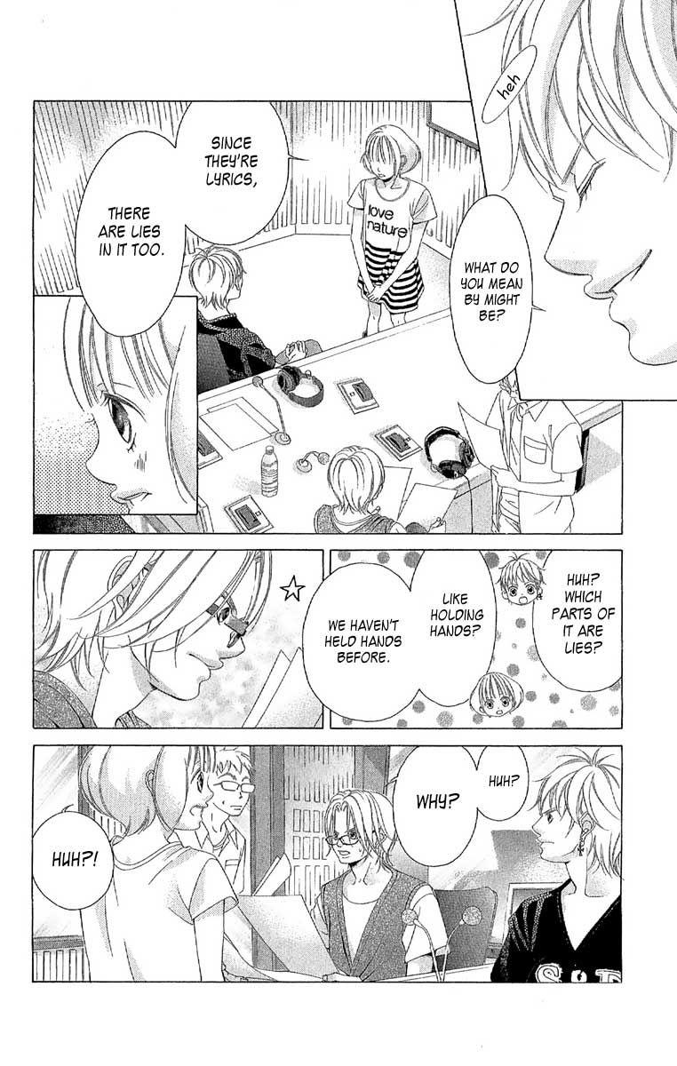 Kanojo wa Uso wo Aishisugiteru 27 Page 3