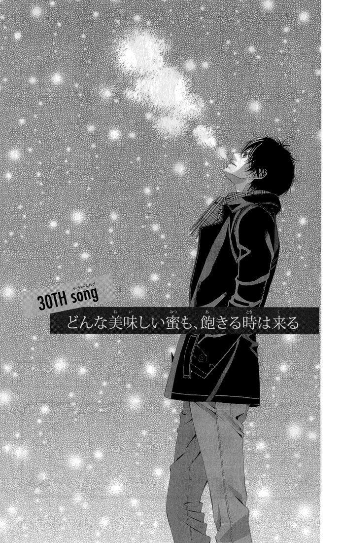 Kanojo wa Uso wo Aishisugiteru 30 Page 2