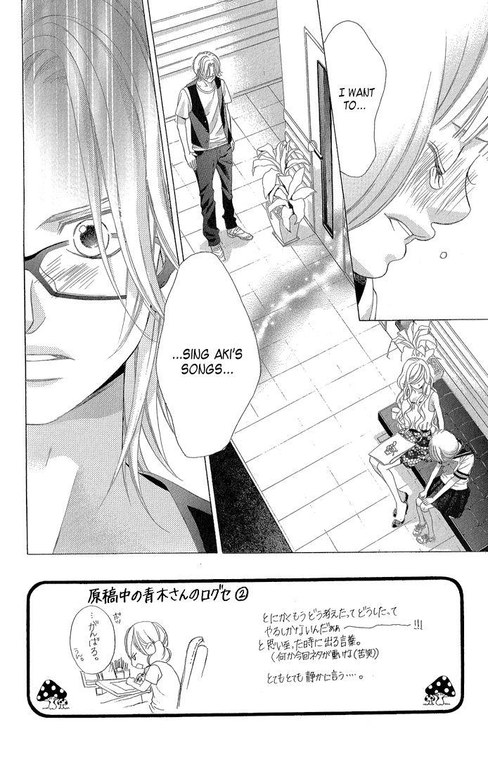 Kanojo wa Uso wo Aishisugiteru 33 Page 3