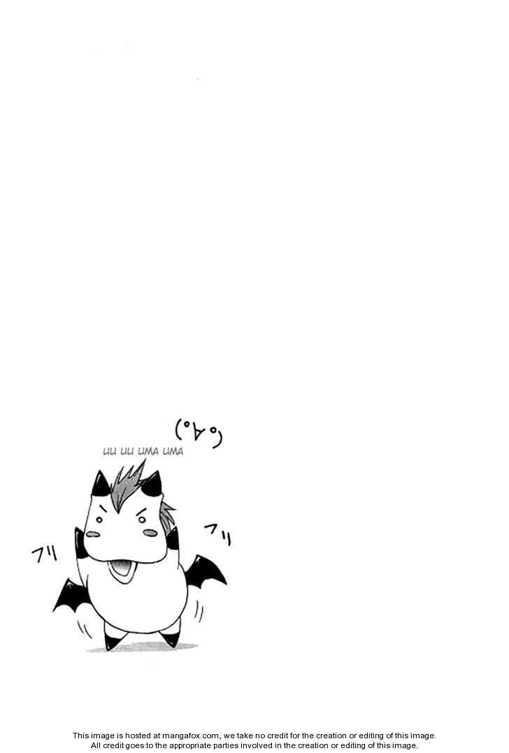 Seigi Kenkyuukai Serenade 7 Page 1