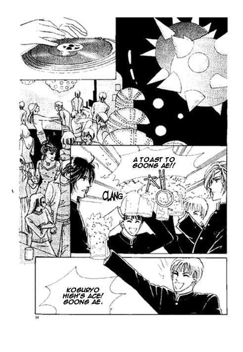 Hoosamguk Gokyo 4 Page 3
