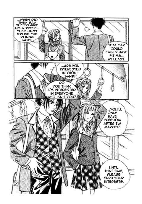 Hoosamguk Gokyo 6 Page 2